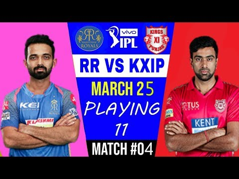 #RR_VS_KXIP_Vivo_IPL 4th match playing 11 |#indiacrickettv