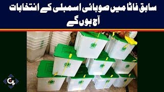 First-ever elections in erstwhile FATA today
