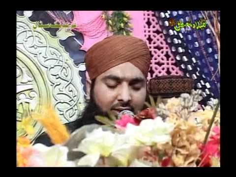 Alwida Maah E Ramazan