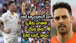 Ashes 2019 :  Mitchell Johnson Condemns Booing Of Steve Smith || Oneindia
