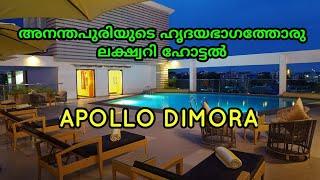 APOLLO DIMORA I TRIVANDRUM LUXURY HOTEL  I KERALA HOTEL I TRAVEL WITH AALOK  I