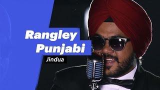 Jindua- Rangley Punjabi - songdew , Folk