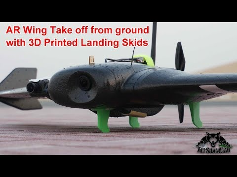 3D Printed Landing Skids For AR Wing High Speed FPV Flying Wing - UCsFctXdFnbeoKpLefdEloEQ