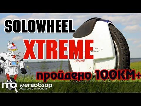 Solowheel Xtreme обзор моноколеса - UCrIAe-6StIHo6bikT0trNQw