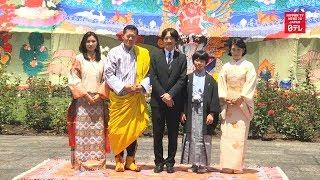 Crown Prince Akishino and family meet Bhutan's king