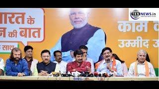 Manoj Tiwari, Shyam Jaju, Kuljeet Singh Chahal, Hans Raj Hans Welcomes Army Families in BJP