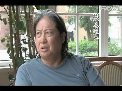 Choy Lee Fut Movie Interview