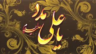 Watch Har Dam Dam Ali Ali Kar Nusrat Fateh Ali Khan Online