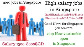 4 New job Openinings from Singapore//How to apply for latest job in Singapore//New job openings