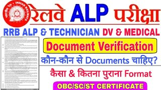 RRB ALP, TECHNICIAN D.V ( Document Verification) All Required Documents