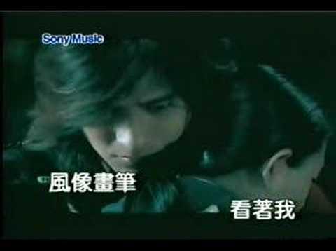 Rang Wo Ai Ni (Feat. Barbie Hsu)