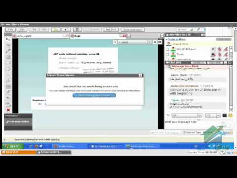 Java Enterprise Edition (J2EE) |Aldarayn Academy| lecture 8