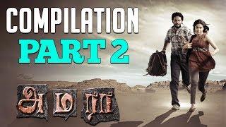 Amara | Tamil Movie | Compilation Part 2 | Amaran | Sruthi Ramakrishnan | Ashish Vidyarthi