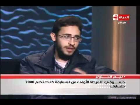 هيثم دسوقي فى محطة مصر