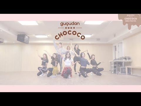 Chococo (Dance Practice Version)