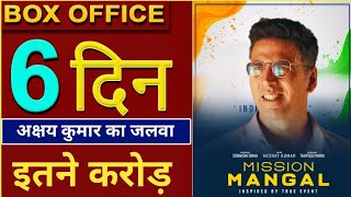 Mission Mangal Box Office Collection Day 6, Mission Mangal 6th Day Collection, Akshay Kumar