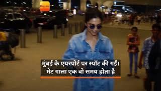 दीपिका पादुकोण न्यू यॉर्क जाने के लिए मुंबई के एयरपोर्ट पर स्पॉट की गईं