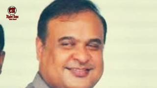 Mamata Is Daring BJP to Arrest Himanta Biswa Sarma due to Saradha Scam Assam