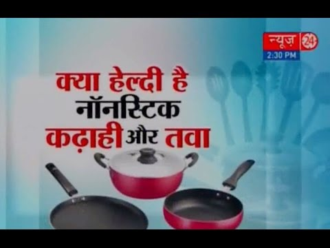 Sanjeevani || Are Nonstick Pans Safe? - UCuzS3rPQAYqHcLWqOFuY0pw