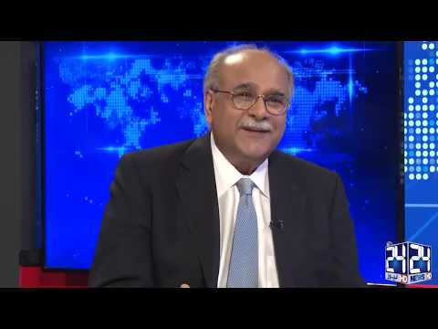 Will Nawaz Sharif get Bail Extended ?