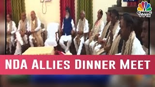 Amit Shah Hosts NDA Dinner After PM Modi Meets Council Of Ministers