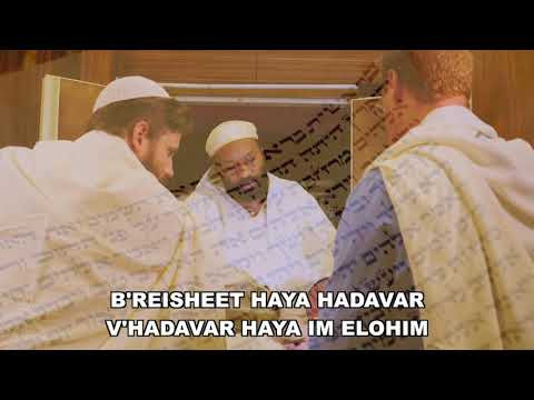 HEBREW HaDavar (The Word) by Micha'el