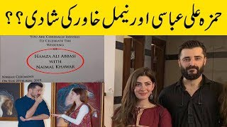 Hamza Ali Abbasi Getting Married Soon