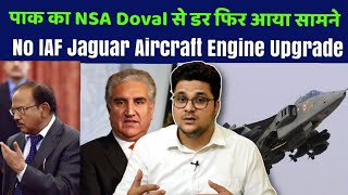 No IAF's Jaguar Aircraft Engine Upgrade,खिसियाया पाक खंबा नोचे