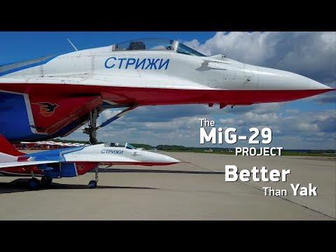 MiG-29 EPS 90mm EDF Jet 1145mm (45