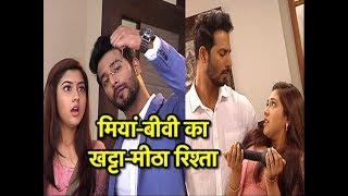 Watch Tujhse Hai Raabta: SHOCKING! Malhar PUNISHES Kalyani