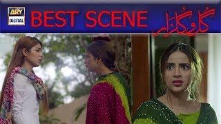Gul o Gulzar   Best Scene   Episode 4   ARY Digital.