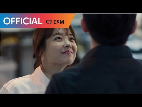 Leave (OST. Oh My Ghost)