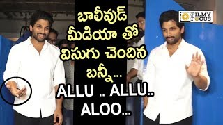 Allu Arjun Irritated by Bollywood Media @Night Party with Celebrities - Filmyfocus.com