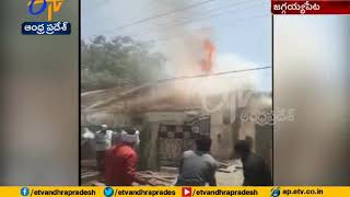 Fire Accident in Carpenter Shop | Jaggayyapet of Krishna Dist