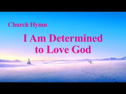 English Christian Devotional Song With Lyrics