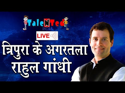 LIVE: Congress President Rahul Gandhi addresses public meeting in Imphal, Mani |Talented India News