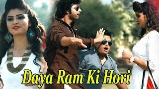 Latest Haryanvi Dj Songs Haryanavi 2018 Mp3 Download Raju punjabi