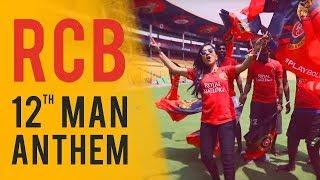 Ee Sala Cup Namde - Sangeetha Rajeev | RCB Anthem - sangeetha , Carnatic