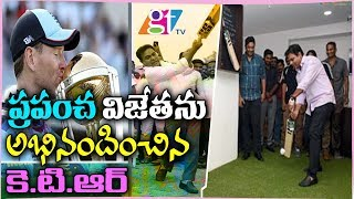 TRS working President KTR Congratulates The World Champion | 2019 World Cup | Great Telangana TV