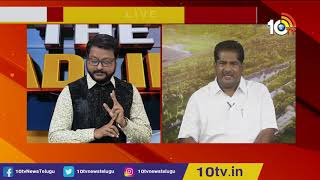 Central Govt Involves in Polavaram Project Reverse Tendering Issue | Behind The Headlines | 10TV