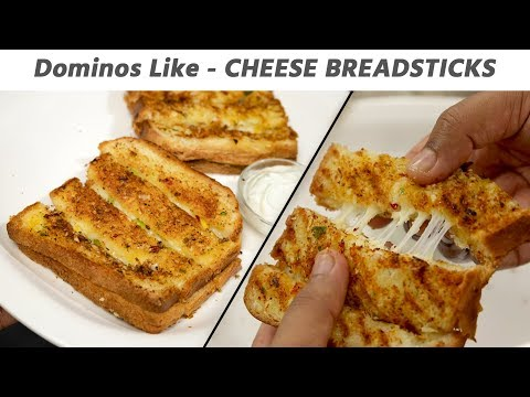 Garlic Cheese Bread Sticks Tawa Recipe - Easy Stuffed Dominos Without Oven CookingShooking
