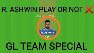 IND vs WI Dream11 Team Prediction | India vs West Indies 1ST Test | Team News, Playing11
