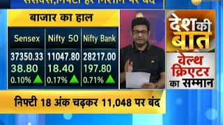 Modi government to take a decision on the merger of PSU banks: Sources