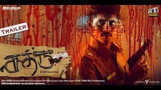 Video Trailer Sathru
