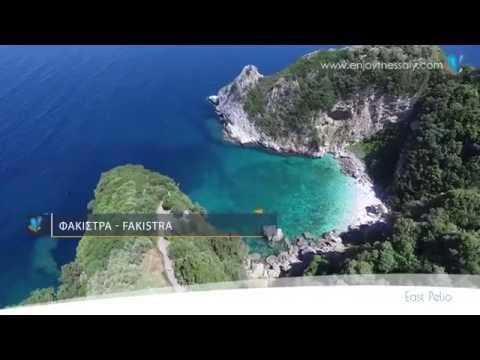 Παραλίες ανατολικού Πηλίου | Eastern Pelion Beaches | EnjoyThessaly - UCoBsPpxKtY_0c_0o60iWxwg