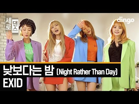 Night Rather Than Day (Vertical Dance Version)