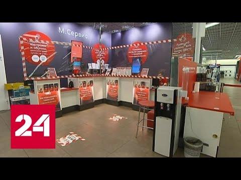 Более 47 тысяч магазинов откроются в Москве