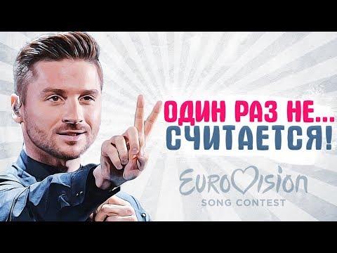 ЕВРОВИДЕНИЕ-2019. СЕРГЕЙ ЛАЗАРЕВ будет представлять Россию на Евровидении