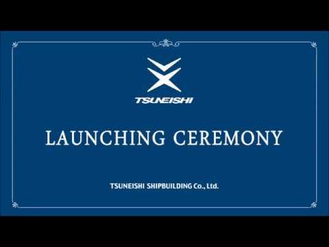 常石造船 進水式 「カムサマックス バルカー:KAMSARMAX」(2018/7/6):Launching Ceremony