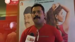 Marathon Zindgi-Ep-Rajaram Kore(HR ZooM Films) - nero7070 , Others